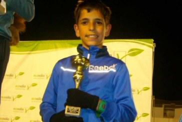 Andrés Guerrero es plata en el Grande Prémio dos Reis (Portugal)