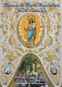 Romería en Honor a la Patrona de Pozo del Camino