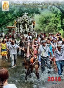 Cartel anunciador de la Hermandad del Rocío de Isla Cristina