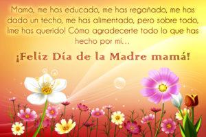 ¡Feliz día de la madre, mamá!