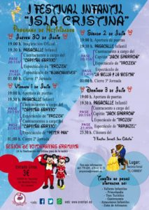 """I Festival Infantil Isla Cristina"""
