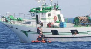 Interceptado un pesquero de Punta del Moral por pesca ilegal en aguas portuguesas