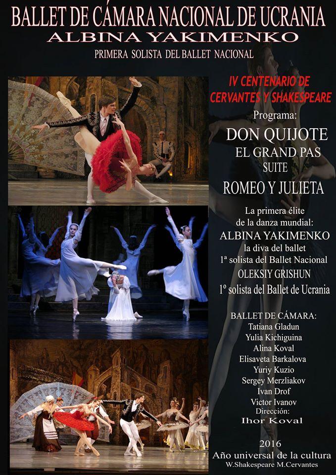 Ballet de Cámara Nacional de Ucrania. «Isla Cristina Martes 23 de Agosto)