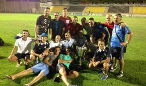 El Isla Cristina FC Campeón la XX edición del Trofeo San Roque