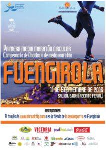 El C.A. Arcoíris en el Andaluz de Media Maratón
