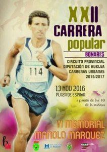 XXII Carrera Popular – VI memorial Manolo Márquez