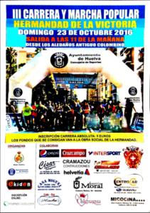 Huelva Celebra la Carrera Hermandad de la Victoria