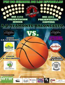 El Baloncesto Isleño en la Fiesta Presentación del C.D. Ayamonte Baloncesto
