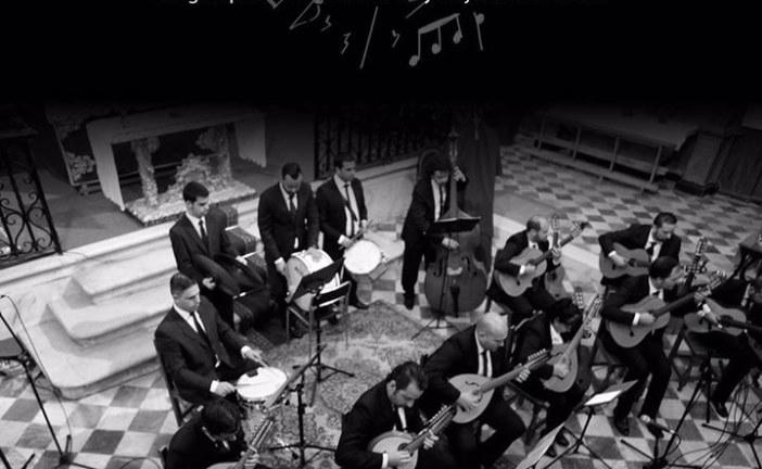 """Concierto en Isla Cristina de Marchas Procesionales Orquesta de Pulso y Púa. """"Rondó Gaditano"""""""