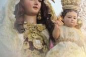 Programación Fiestas del Carmen de Isla Cristina 2017