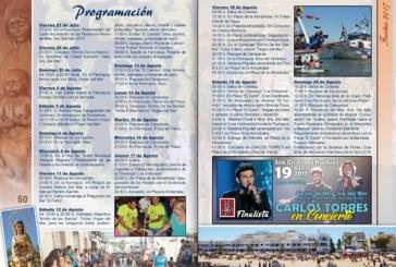 Programación de las Fiestas de la Virgen del Mar de Punta del Caimán de Isla Cristina 2017