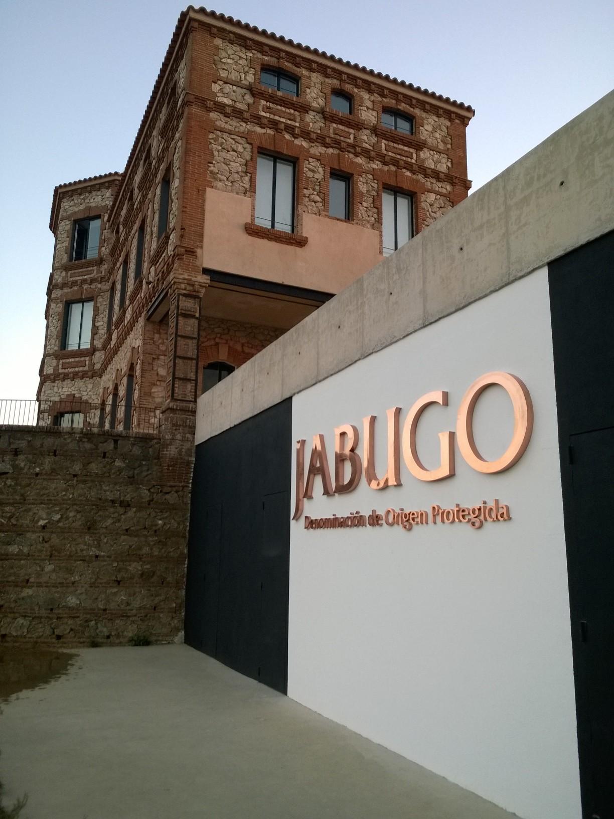El IX Congreso de Origen España se Inaugura este Jueves en la DOP Jabugo