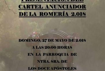 Presentación Cartel Romería La Redondela 2018
