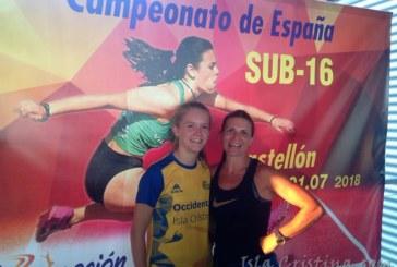 Sobresaliente Julia García en el Campeonato de España sub 16