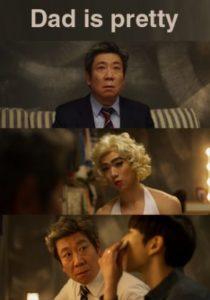 La surcoreana 'Dad is pretty' gana el XI Festival Islantilla Cinefórúm