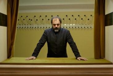 """""""Secondo Me"""", penúltimo Largometraje a Concurso del Festival de Cine de Islantilla"""