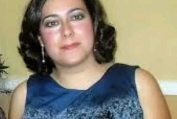 Aurora Gema Lozano, Exaltadora de la Navidad de Isla Cristina